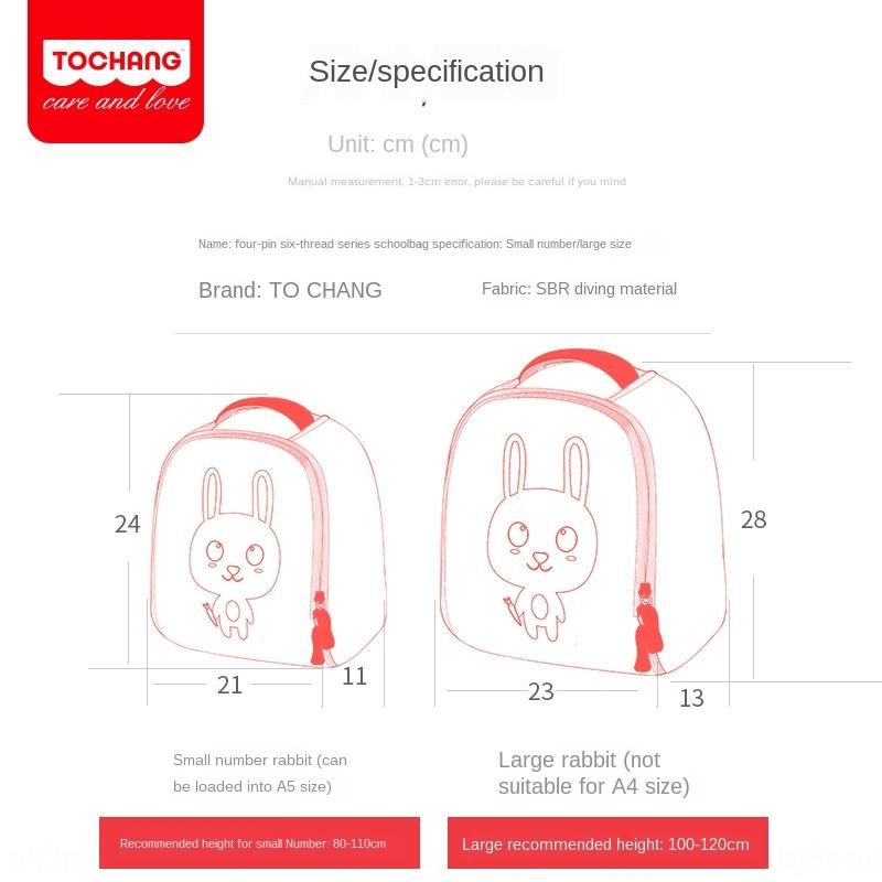 DL8IK TOCHANG anaokulu okul çantası çocuk bebek 1-3-5-6 yaşında büyük TOCHANG anaokulu okul çantası çocuk bebek 1-3-5-6 yıl ol