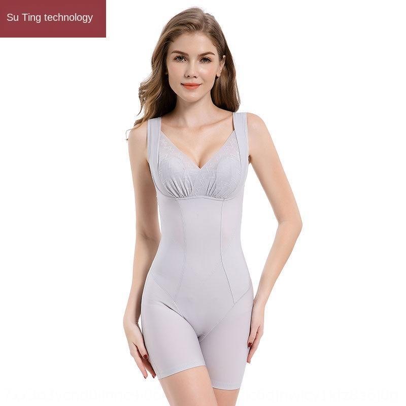 Nova com o copo corpo moldar-roupa bra respirável odor de absorção térmica roupa moldagem sutiã de plástico anti-estático