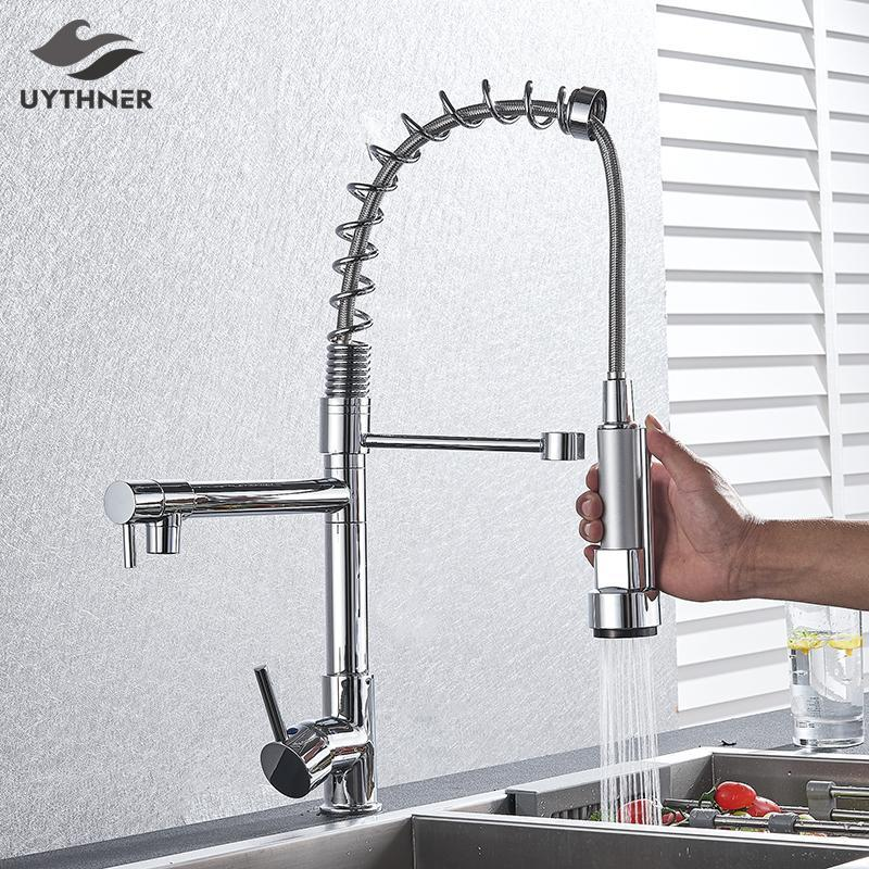 Chrome Spring Kitchen Faucet Pull out Side Sprayer Dual Spout Single Handle Mixer Tap Sink Faucet 360 Rotation Kitchen Faucets T200423