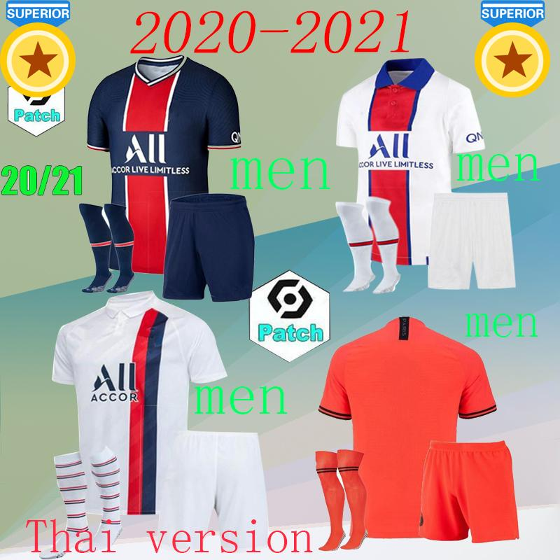 men kids football shirts Paris 2020 2021 MBAPPE CAVANI soccer jerseys 19 20 21 NEYMAR JR ICARDI MARQUINHOS kits Third maillot de foot