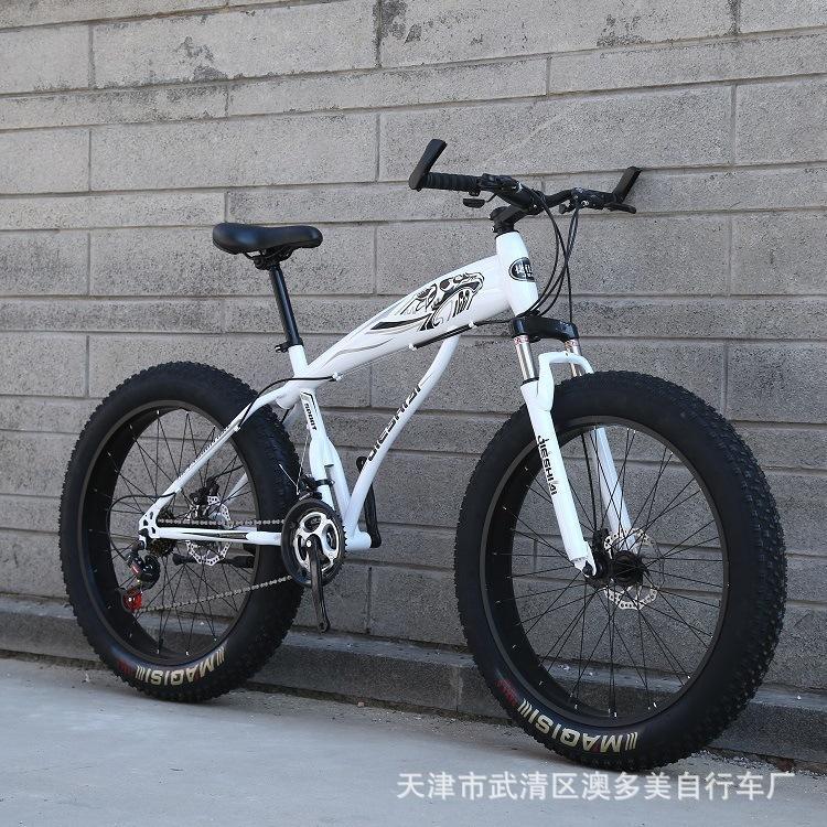Mountain Bike Snow Bike 26/24-Inch Big Wheel Mountain Bike Double Disc Brake Variable Speed Outdoor Cross-Country ATV