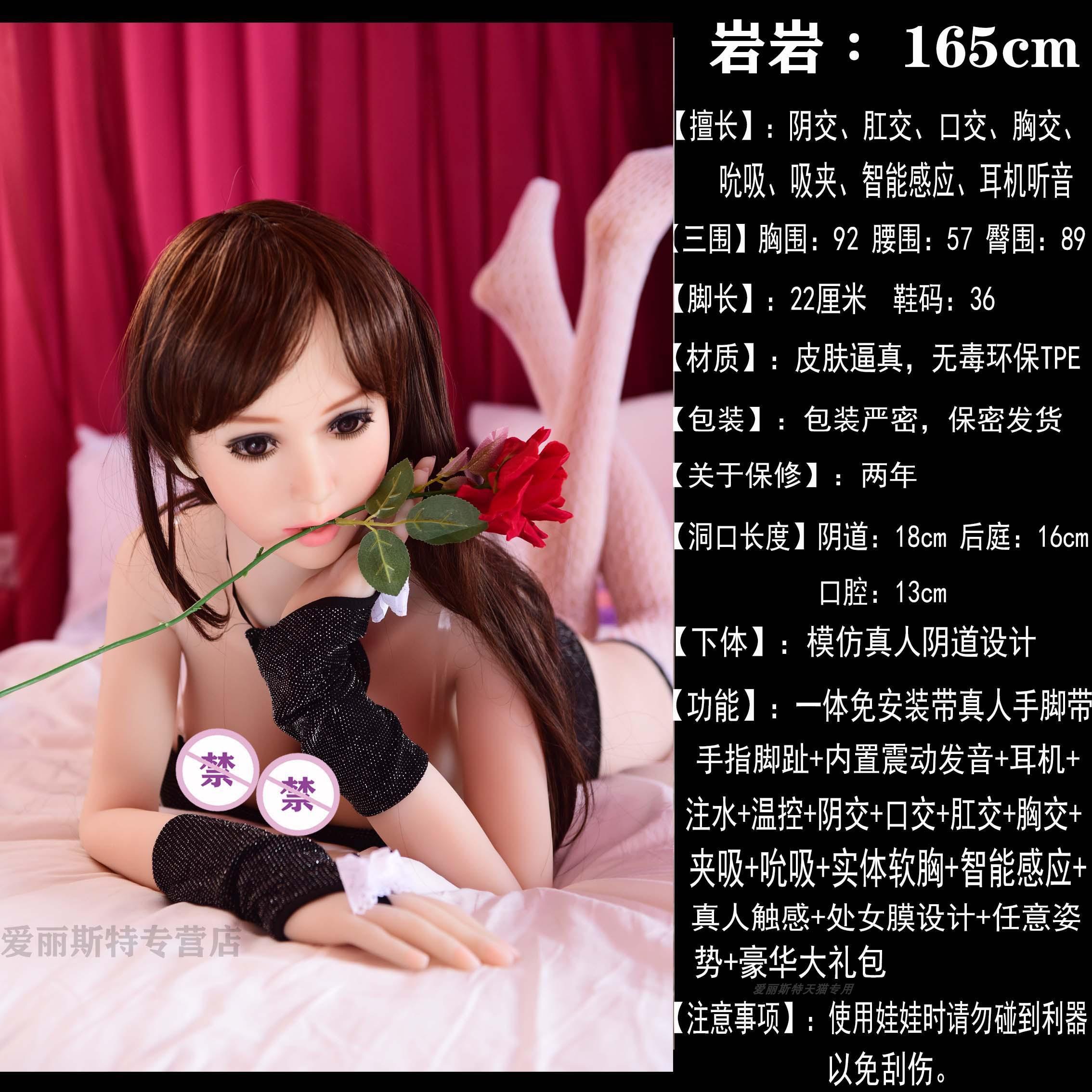 Muñeca inflable de acción en vivo atractivo para hombre de silicón de la cinta del pelo adulto Suministros Juguetes Sexuales Mujer Semi-Entidad AI
