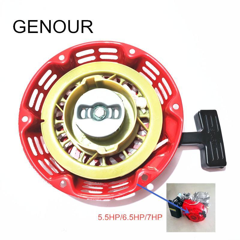 GX160 GX200 AUTOAVVOLGENTE, 2kW 3kw generatore parti di ricambio, 168F 170F motore Pull avviamento assemblaggio Metal Core