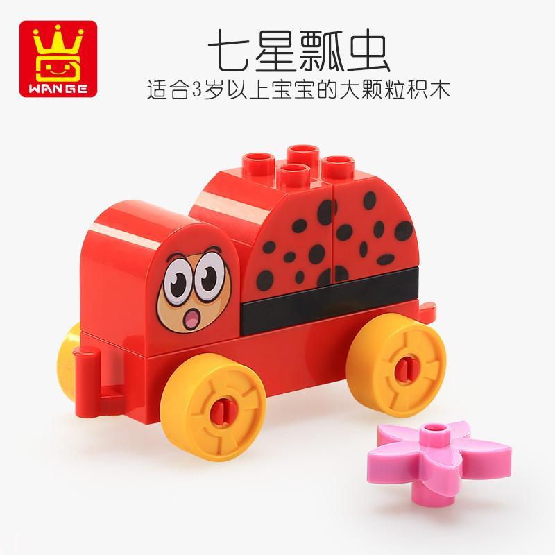 серии Seven Star Ladybug игрушка большая головоломка частица детей дошкольного возраста понимание игрушечные кирпичи для детей подарки