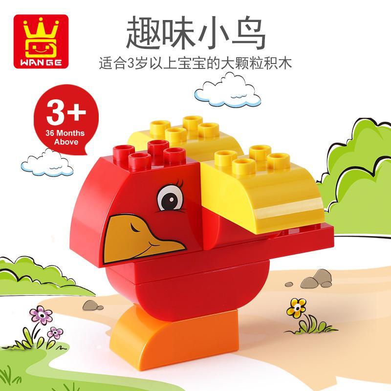 Diversión pequeños pájaros grandes series juguete juguetes educación preescolar de partículas regalos para los juguetes de los niños rompecabezas 2020 calientes
