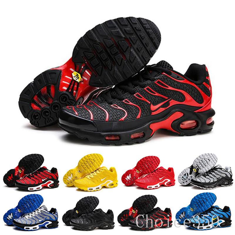 nike air max tn plus kpu 