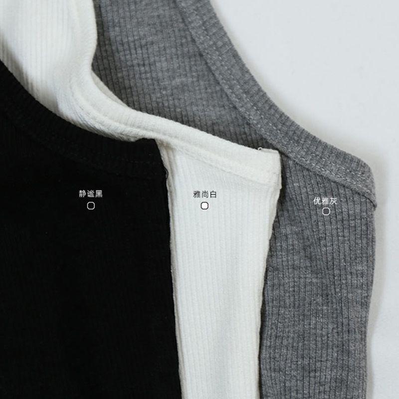 Camicia della base sottile completa Summer Blu nuovo stile coreano T- shirtcamisole maniche T-shirt casuale allentata per le donne
