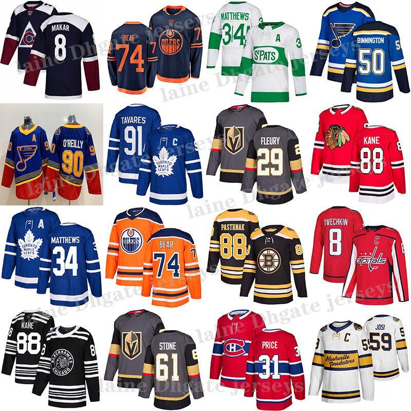 Toronto Maple Leafs Jersey 91 John Tavares 34 Auston Matthew Edmonton Oilers 97 Connor McDavid Vegas Golden Knights 29 Jersey Hockey Fleury