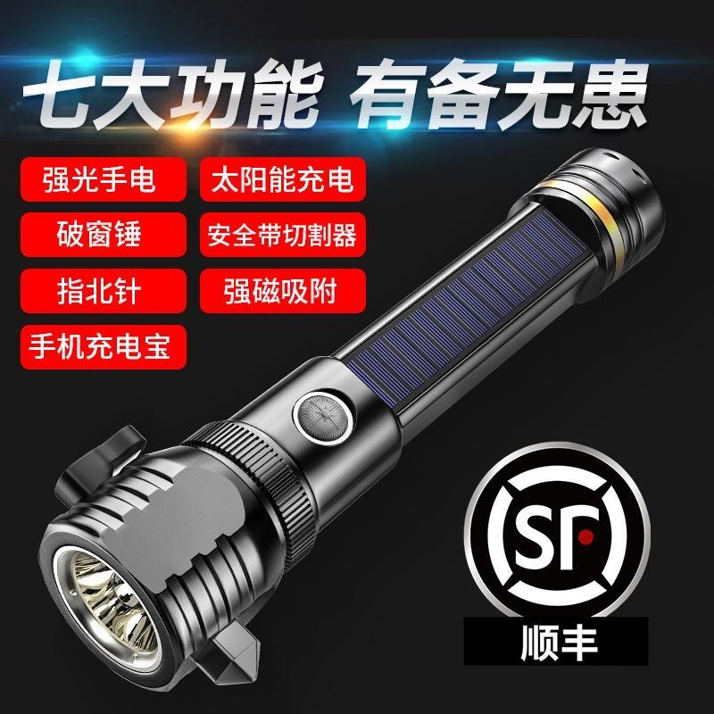 aleación de aluminio rBOZz con el coche imán de carga de aleación de aluminio solar con el imán flashlightflashlightcar carga linterna linterna solar