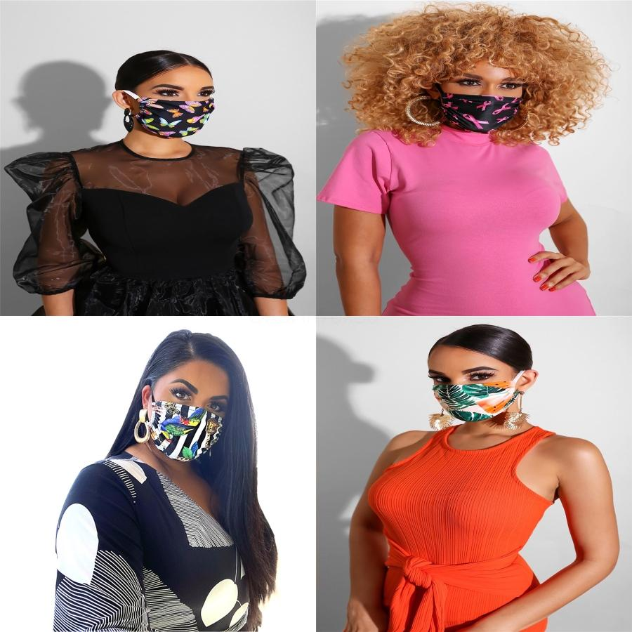 58Pcs Set Photo Booth Props Glasses Mustache Lip Mask Fun Colorful Paper Card For Wedding Birthday Party Decoration Gift#572