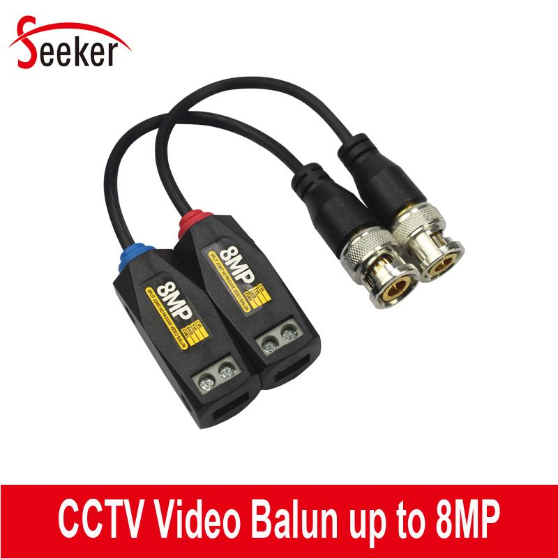 50pairs/lot Real HD Twisted BNC Video Balun 4K 8MP Transceivers UTP Passive Cat5 Cable Balun for Security Cameras