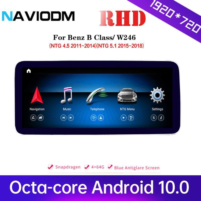 1920*720 Android 10.0 4+64G car multimedia system car dvd player auto stereo for B class W246 2012-2020 RHD audio