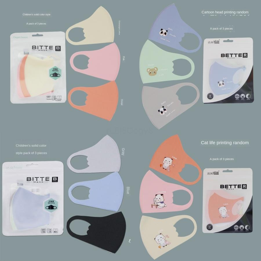 Máscaras Designer Trump reutilizável Protective PM2.5 Filtro Impressão Boca Mask Anti face poeira à prova de vento Boca-Muffle 84 Styles Damon017 ## 887