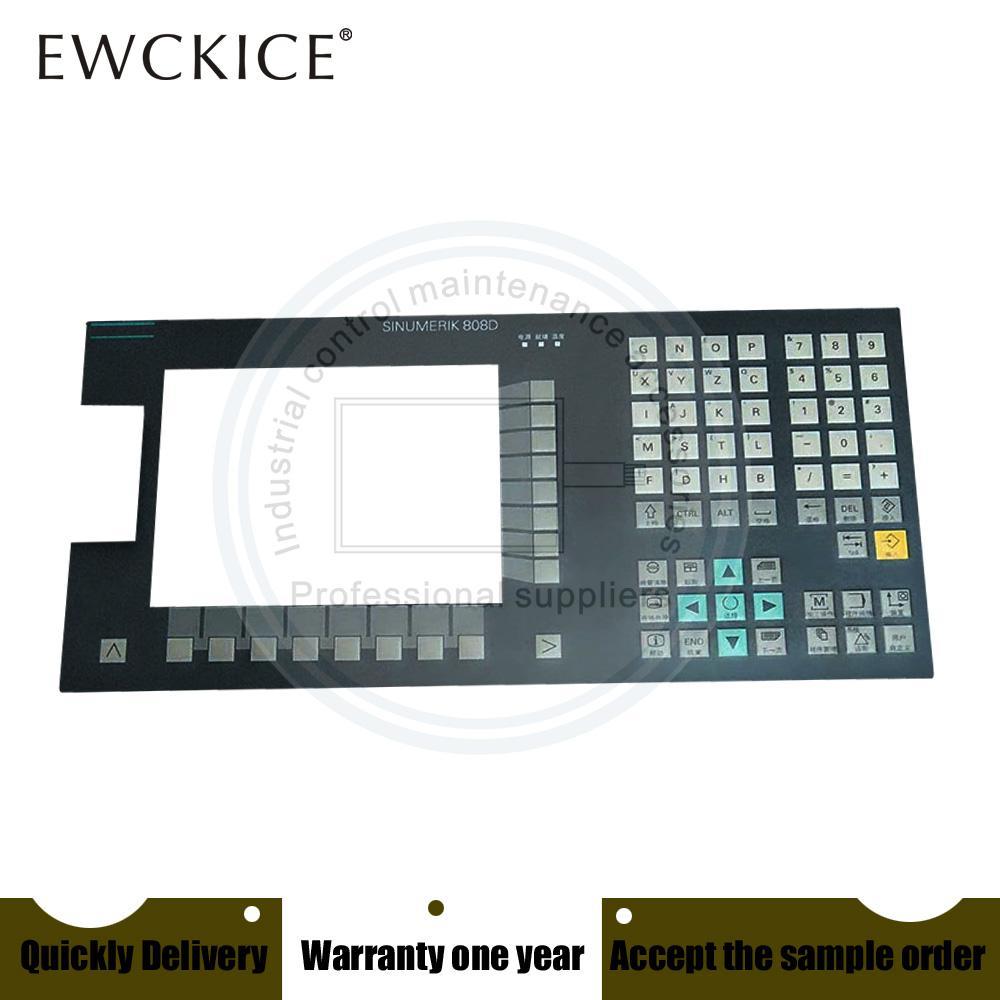 Original NEW 808D 6FC5370-2AT03-0CA0 6FC5 370-2AT03-0CA0 PLC HMI Industrie-Membranschalter Tastatur Garantie 1 Jahr freies Verschiffen
