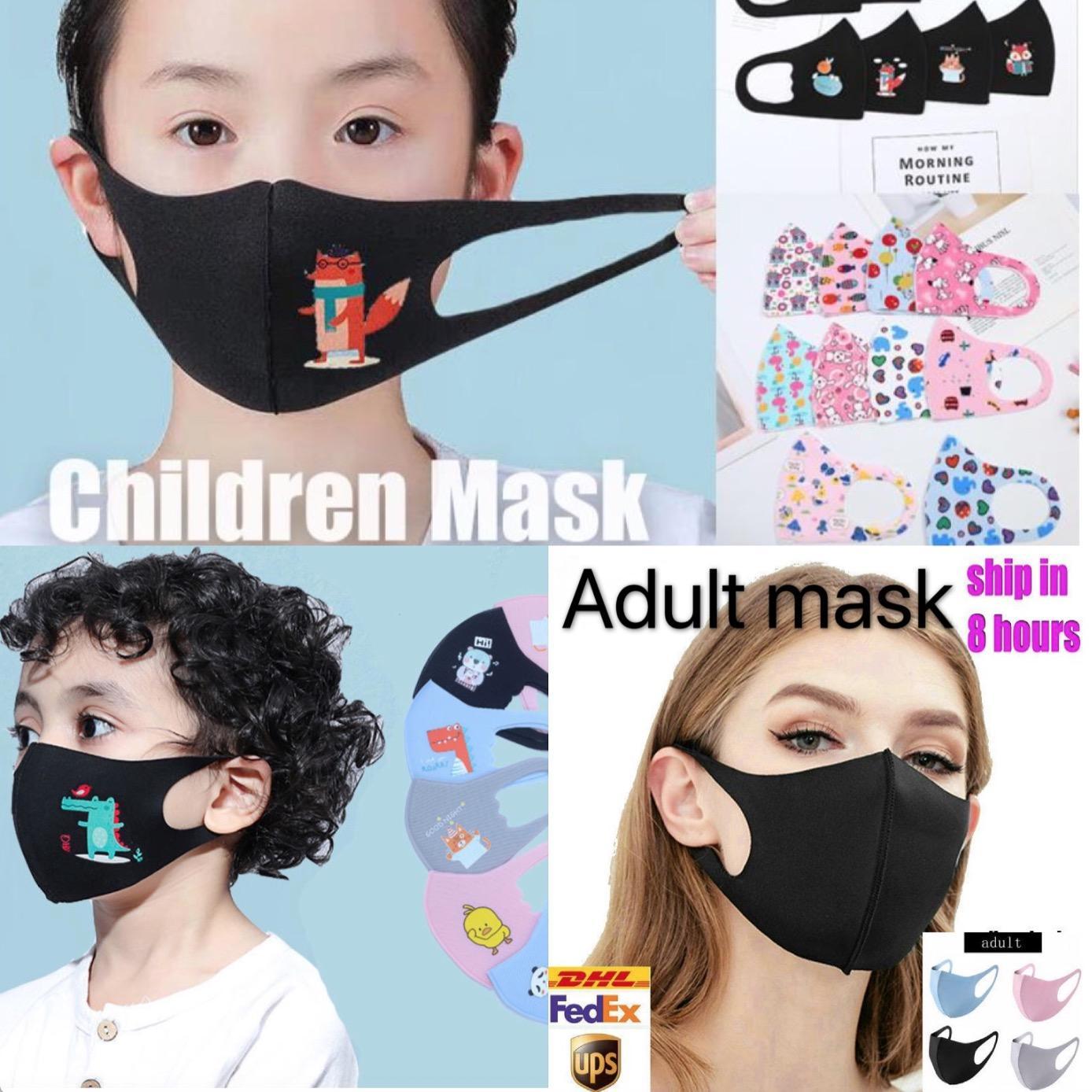 فرد حزمة مصمم قناع الوجه للأطفال الكبار وقائية ضد الغبار KPOP القابلة لإعادة الاستخدام قابل للغسل مريحة القماش الأسود Mascherine بالجملة