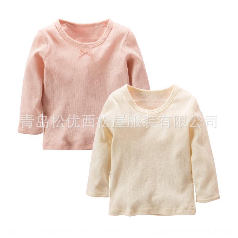pW7m7 Songyou xisongwu new organic cotton jacquard thread elastic girl Underwear and autumn clothes long sleeve autumn clothes base shirt un
