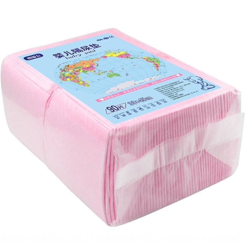 Baby 33 45cm 90 pieces 1 pack soft skin-friendly diaper pad absorbent diaper pad