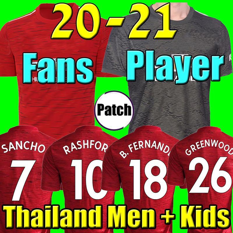 Thailandia 20 21 manchester united soccer maglie MAN utd 2020 2021  marziale FERNANDES SANCHO RASHFORD POGBA LINGARD kit calcio MARTIAL maglia FRED shirt
