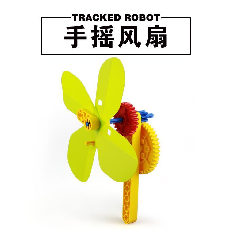 Логические игрушки Инженерная структура серии ручной вентилятор большой игрушкой частиц 2020 хорошо продаются в качестве подарка для детей