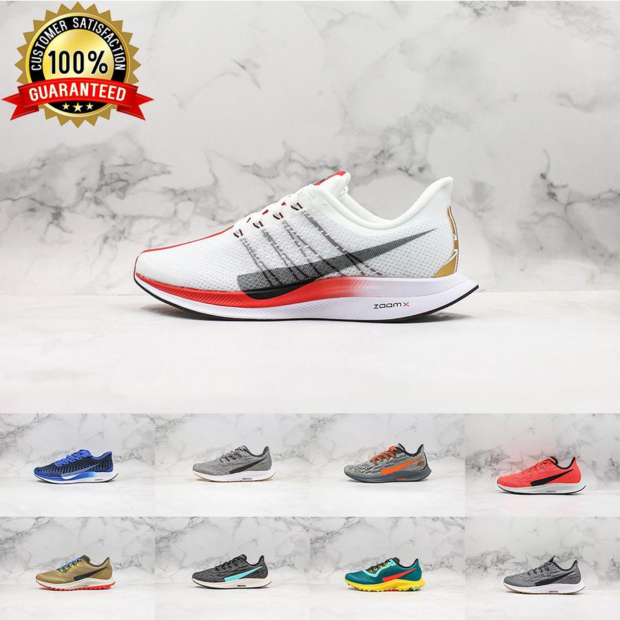 الرجال التكبير pegasus الاحذية الأحذية البيضاء 35 توربو 36 القادم٪ 37 النساء الركض marathon مصمم أحذية رياضية في الهواء الطلق المدربين حجم 36-45