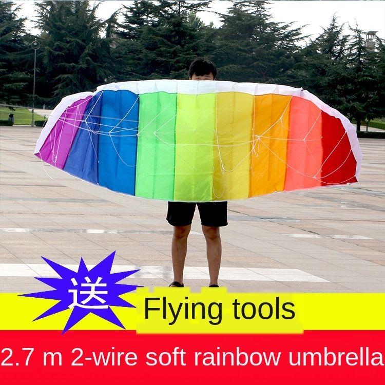 Weifang çift hatlı gökkuşağı şemsiye araçları yazılım dublör uçurtma gönderme uçan aracı çift hatlı şemsiye uçurtma