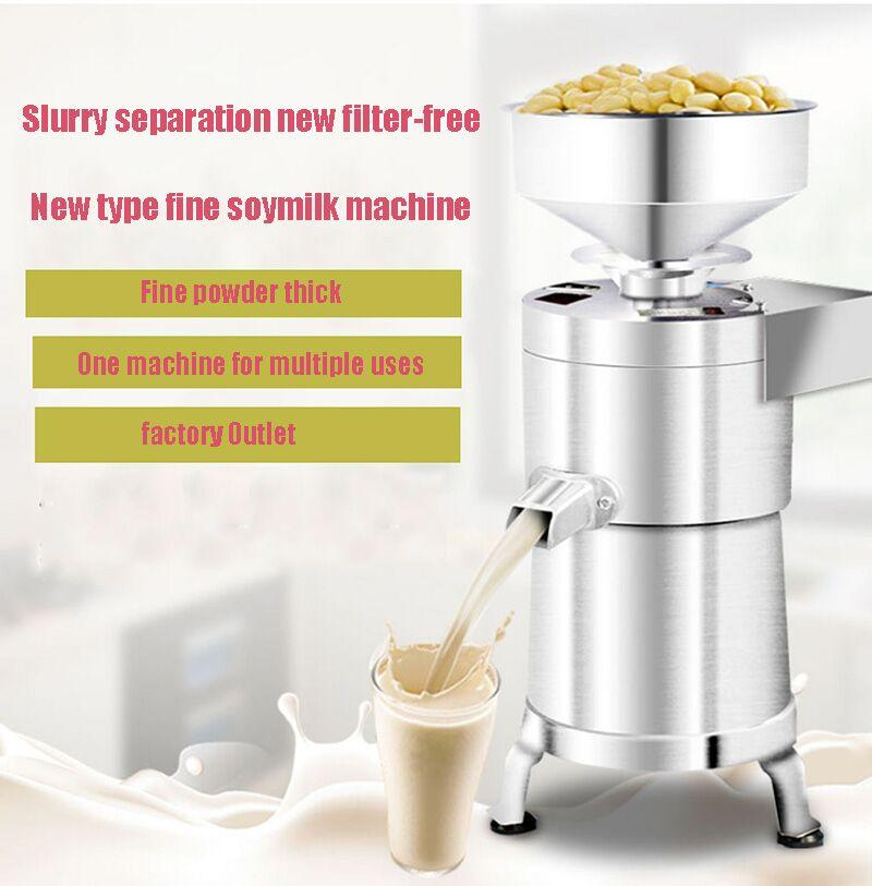 2020, le nouveau mélangeur de lait de soja commercial en acier inoxydable, moulin du lait de soja, cuisine moulin à grain ménager, hachoir de séparation automatique
