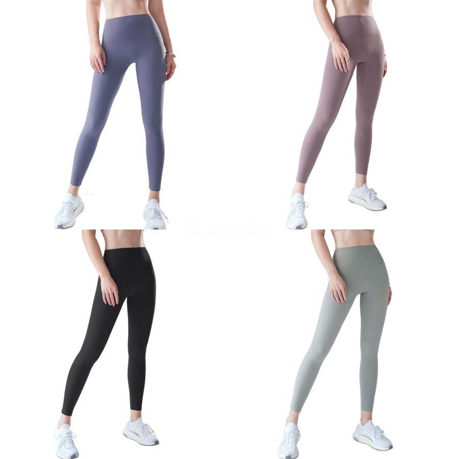 1 Pc Lot Fashion Women Yoga Sport Pants Fast Dry Lift Ip Fitness Women Sexy Solid Pants Elastic Waist Slim Legging Pants#946