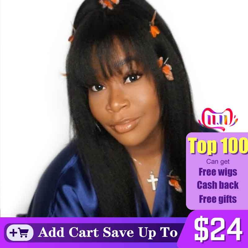 Kinky Straight Lace Front Wig With Bangs 150% Brazilian Coarse Yaki Human Hair Wigs With Baby Hair Natural Remy Hair Dolago