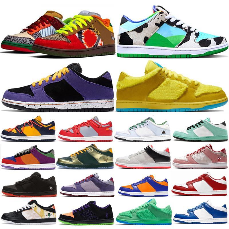 2020 أحذية مكتنزة Dunky الأخضر الدب لوح التزلج كرة السلة منصة الباندا NYC حمامة ما ودونك الرجال النساء الرياضة المدربين حذاء رياضة 36-45