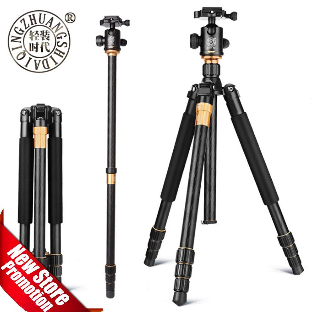 QZSD Beike Q999 Magnesium Aluminium Alloy Tripod Professional Photographic Portable Stand Kit Monopod Ball head For DSLR Camera T191025