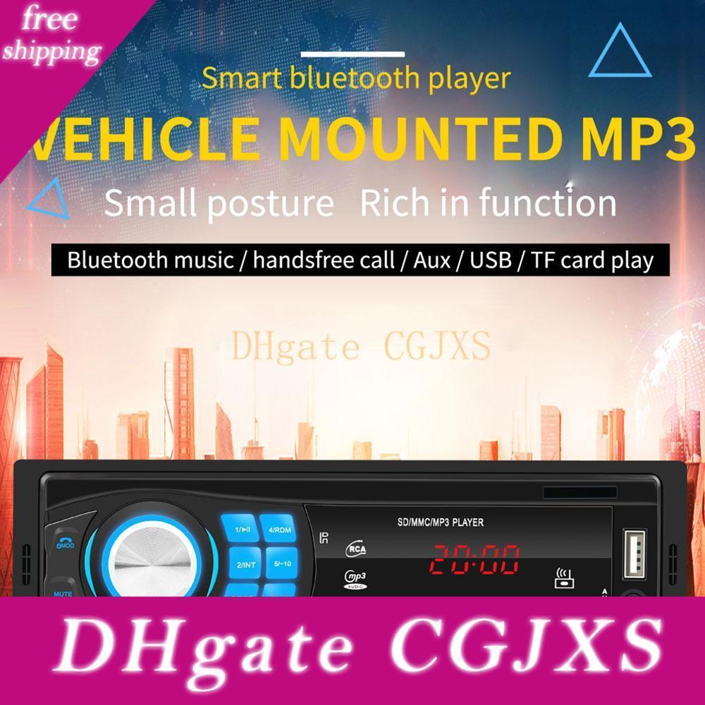 Suporte Universal Car Mp3 Player com Bluetooth sd mmc Mp3 Player Rádio FM TF Infrared Remote 12v Controle Eq Sound Effect