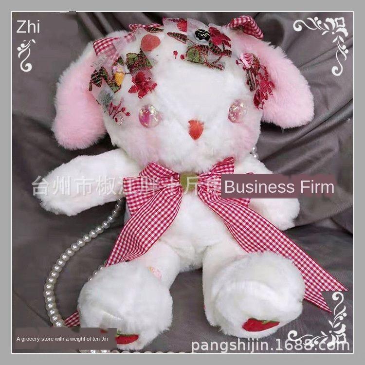 lolita Bär Kette einzelnes Schulter Zubehör Pearl Zubehör niedlich lolita Kaninchen Tasche brauner Bär Kaninchen Tasche
