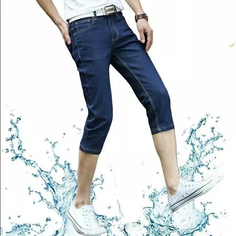 homens do estilo das YPGor Verão cortadas e as calças até os tornozelos Jeans Jeans masculino novo na moda ajuste pés magros calças stretch juvenis coreano