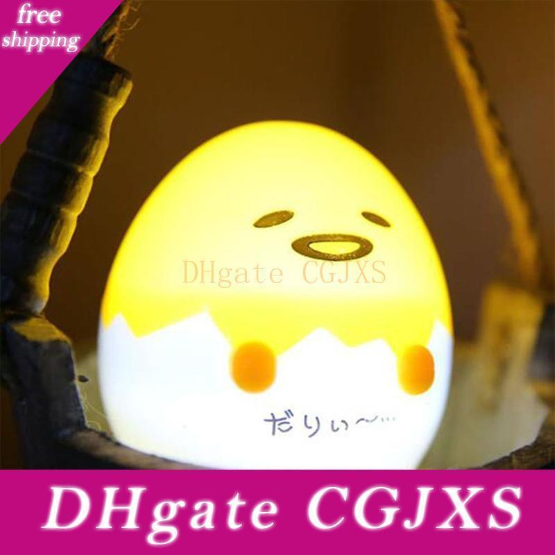 Kawaii Night Light ,Cartoon Lazy Egg Mini Light Night Light Home Decoration Gift Yellow 1 Pc