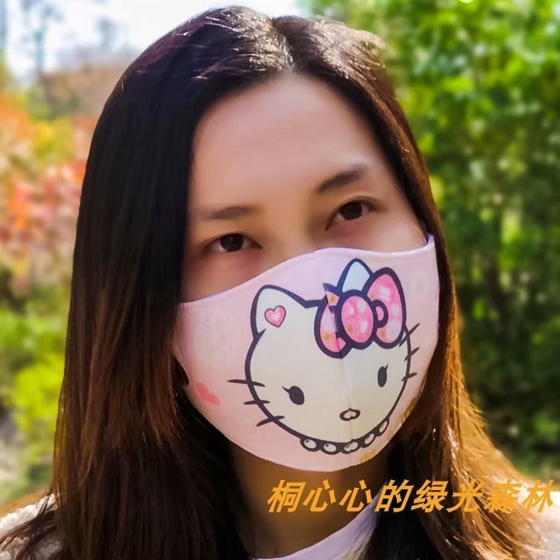 Kişilik Yaratıcı Çocuk Karikatür Maskesi Kadın Yetişkin Yıkanabilir Güneş kremi Nefes Ma 35Q6