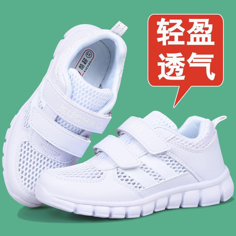 Summer Childrens White Sneakers Girls