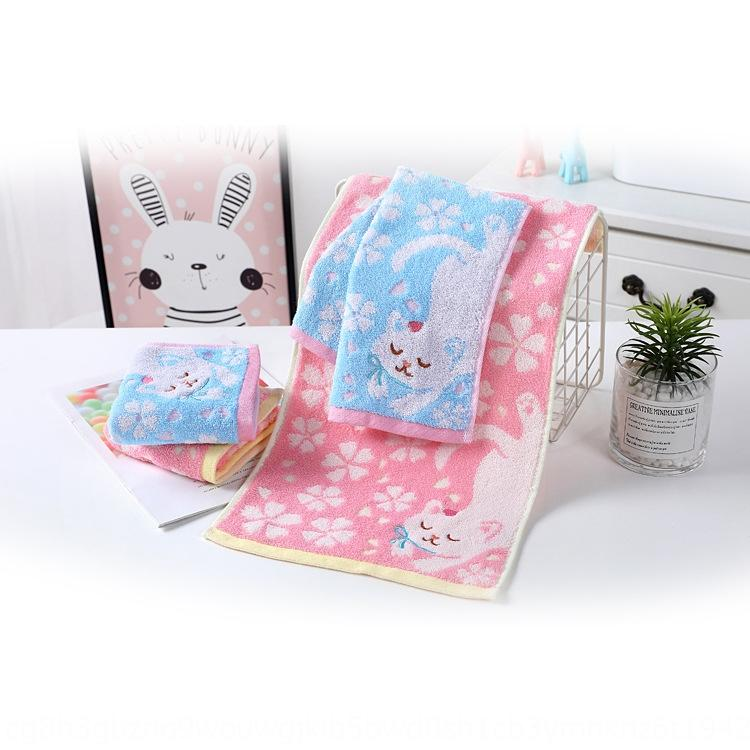 Baby cute jacquard children's Jacquard cotton facial towel absorbent baby soft household children's towel