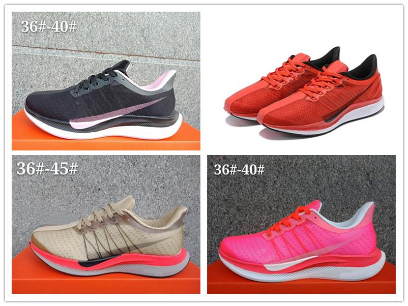 lace up sneaker store new lots
