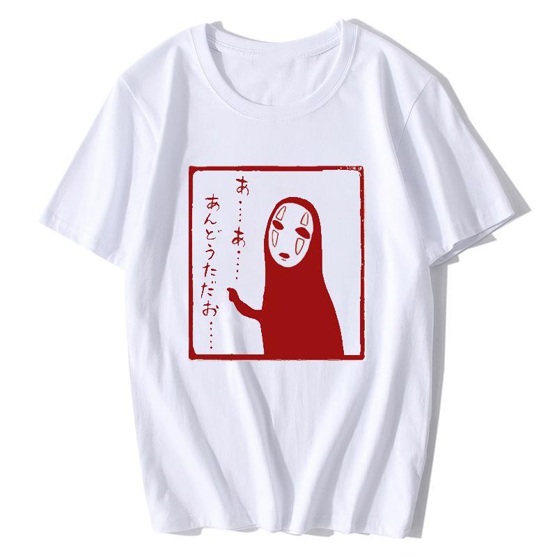 Японский аниме Унесенные T-Shirt Men Студия маска для лица Нет тройники короткого рукава Мужская майка Повседневный Streetwear Смешное