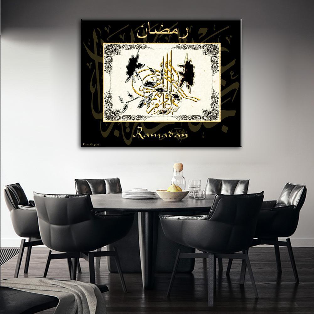 Холст Картина стены плакаты печать Современная мусульманская Wall Art Pictures Для Living Детская комната Украшение Питание Ресторан отеля Home Decor