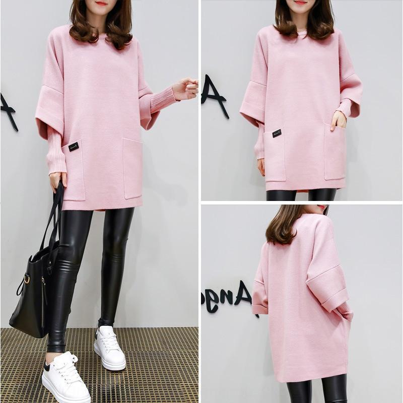 shirt das mulheres de base de gordura mm outono Top manga comprida solta vestido de 200 jin pullover falso lote casaco feminino de duas peças Pullover Vestido
