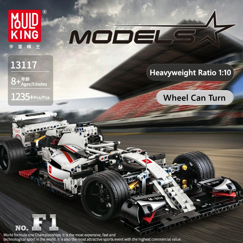Mouldking 13117 1235Pcs مدينة F1 سباق السيارات وسباق 24 ساعة موديل السيارة تكنيك سلسلة 42096 بناء كتل الطوب اللعب هدايا عيد الميلاد