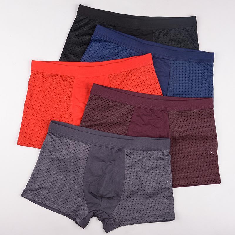 أزياء العلامات التجارية الرجال الملابس الداخلية الملاكم شبكة الرجال الحرير الجليد والسراويل والملابس الداخلية الفاخرة حول مصمم شباب مضحك مثير الملاكم تنفس الرجال صندوق