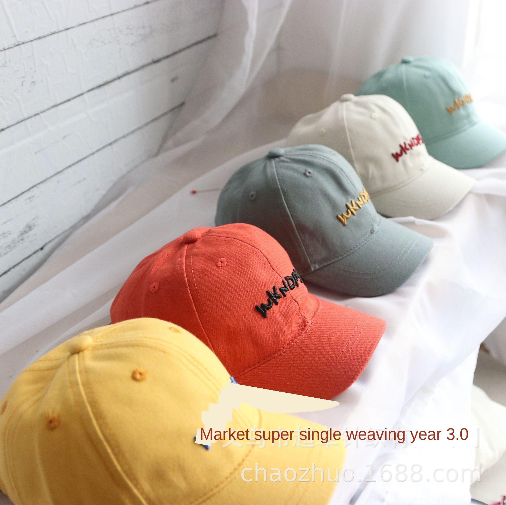 été coréenne nouvelle couleur contraste chapeau de soleil enfants lettre bonbons couleur courte avant-toit bouchon corniche bonbons bouchon corniche