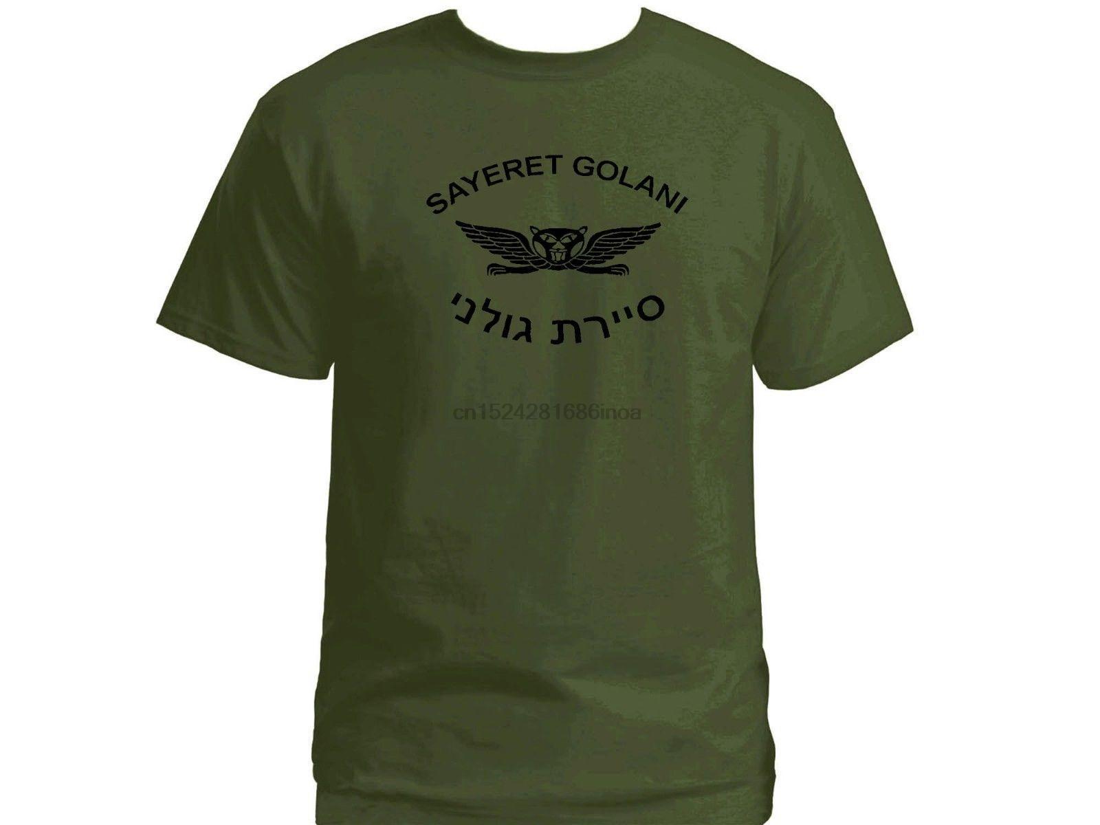 2020 las FDI especiales del ejército de Israel de Operaciones Sayeret PALSAR Golani superior del ejército camiseta verde