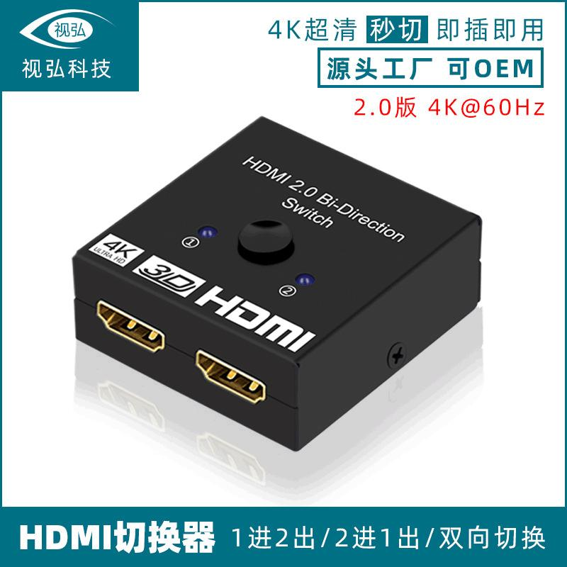 2020 Hdmi Switch Bidirectional 2 In 1 Out Notes This 4k Super High Definition 2 Port Share Audio And Video Display Currently Availabl From Wendasi 12 25 Dhgate Com