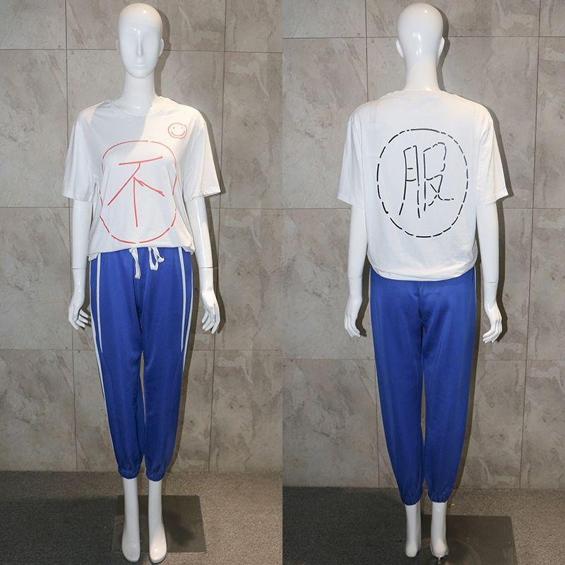 vêtements de jeunes Zheng Shuang Xiang Zhen même combat 2019 T-shirt d'été nouvelles femmes graffiti non-mot lâche T-shirt blanc pour U6Acb mode