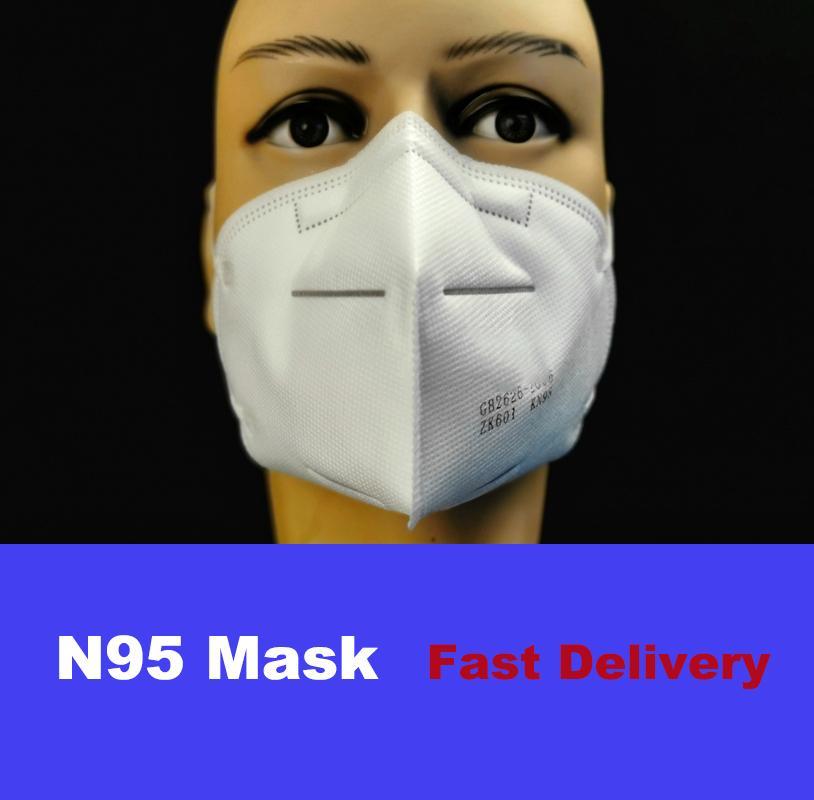 Toptan 50Pcs Yüz Maskeleri Yeniden kullanılabilir Masque Karşıtı Toz Maskeleri ağız kapakları beyaz yüz DHL tarafından hızlı Teslim Maske