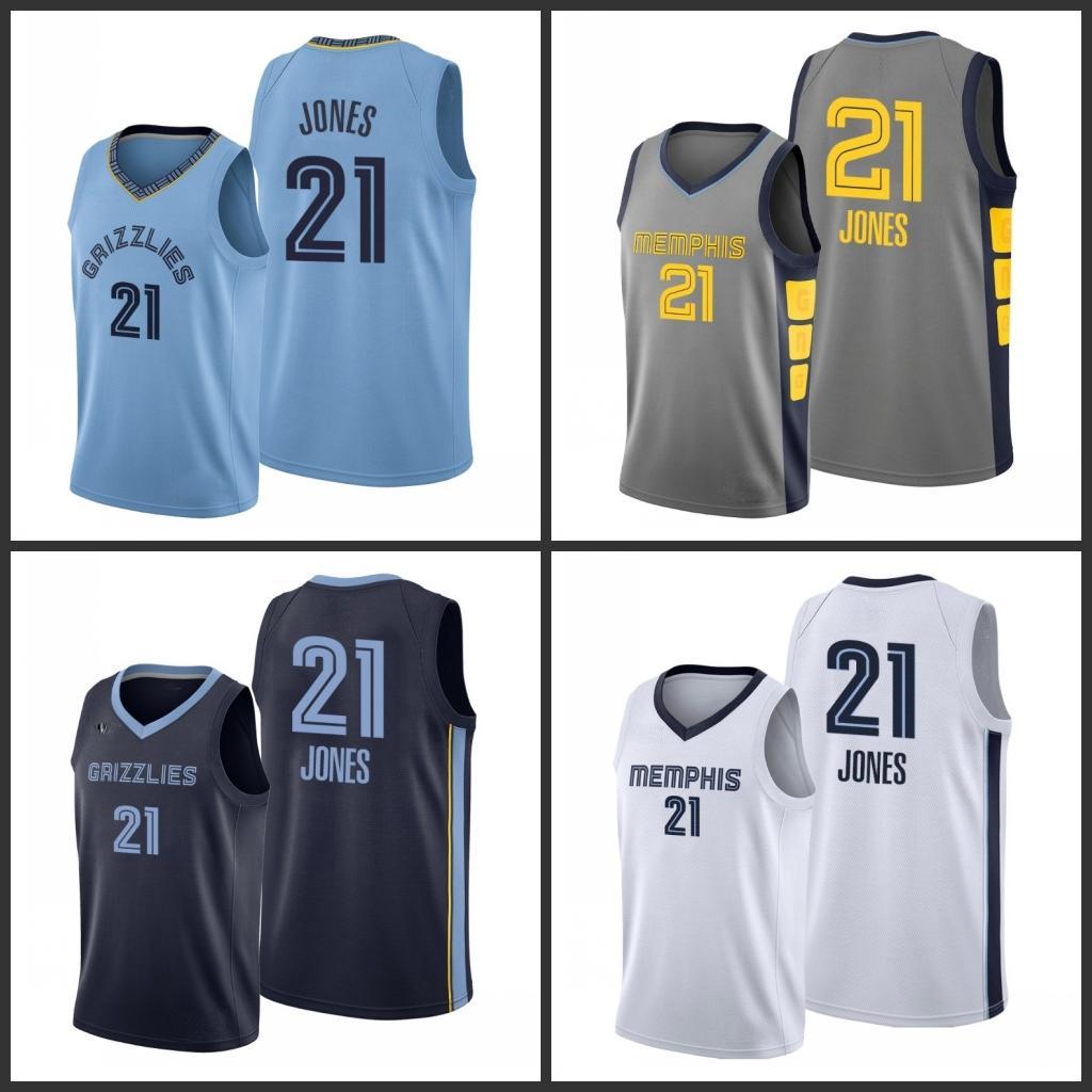 Memphis.Grizzlies.Dwight Howard Homens City Basketball Jersey