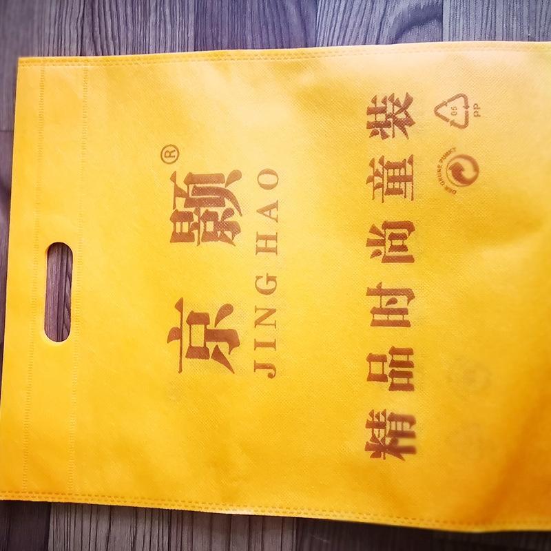 vVIB3 Compras publicidad bolsillo plano de color resistente al agua impresión no tejida Bolsa portátil de no tejido no tejido acuarela presionando Chong kon